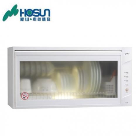 豪山 FW-8880懸掛式烘碗機 80CM(熱烘)(白色)
