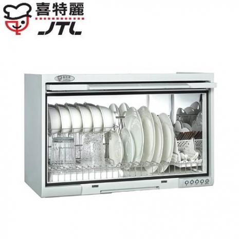 喜特麗 JT-3760Q臭氧殺菌懸掛式烘碗機(白色-60cm)