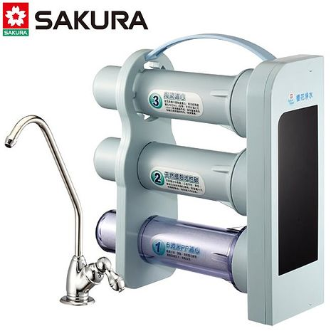 櫻花 P031 健康型活化淨水器