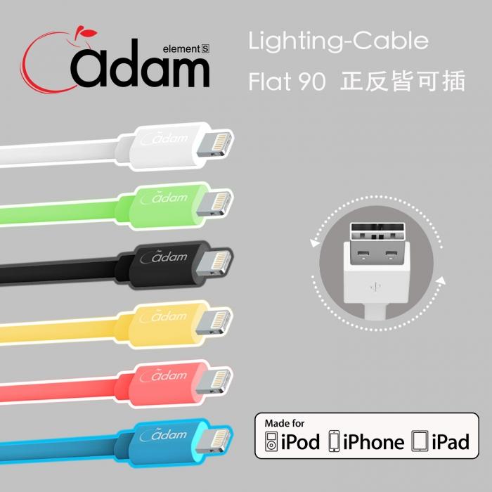 【亞果元素】Adam Lightning-Cable Flat 90 扁式傳輸線