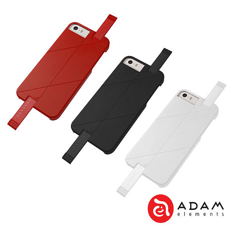 【亞果元素】iLink Pro WiFi/3G/4G 訊號強化保護殼 for iPhone 5 / 5S黑色