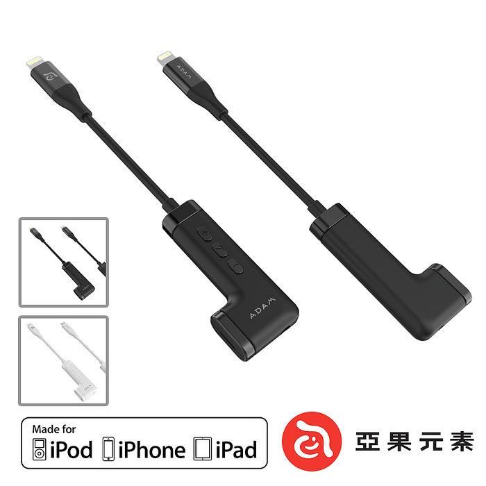 蘋果原廠認證【亞果元素】 iLinio A35L Lightning 對3.5mm 轉接器附充電孔 (活動)白色