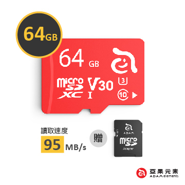 【亞果元素】FLEET 4KPro microSDHC UHS-1 U3 / V30 記憶卡 附轉卡 64GB