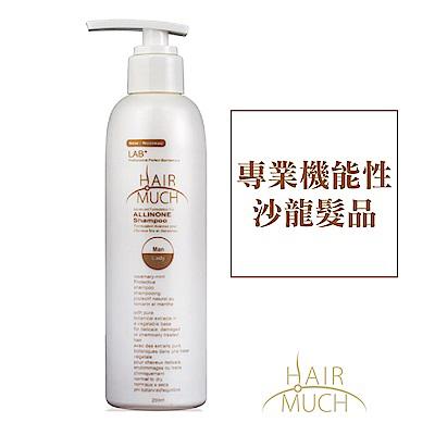 【HAIR MUCH】養髮洗髮精(適合0~99歲一般髮質使用)250ml X1