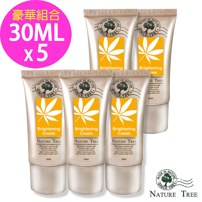 【Nature Tree】懶人素顏霜(30ml)x5入