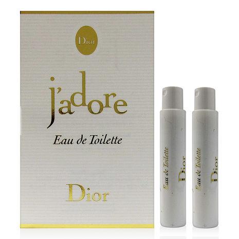 Dior 迪奧 jadore 真我宣言 女性淡香水 針管 1ml x 2入