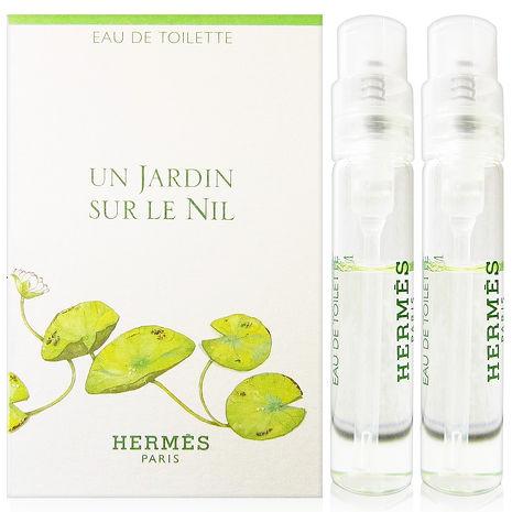 HERMES 愛馬仕 尼羅河花園 女性淡香水 針管 2ml x2入