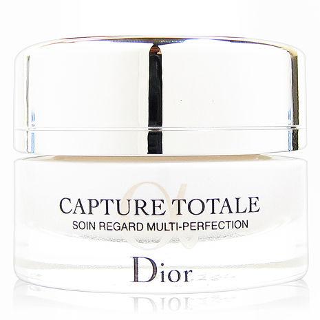 Dior 迪奧 逆時完美再造眼霜 15ml TESRER 無盒版