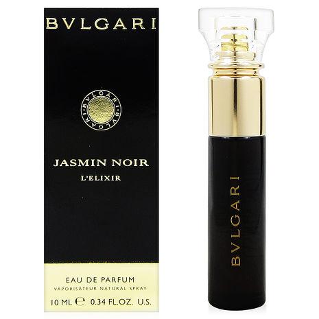 BVLGARI 寶格麗 夜茉莉 極緻 淡香精 10ml 黑盒