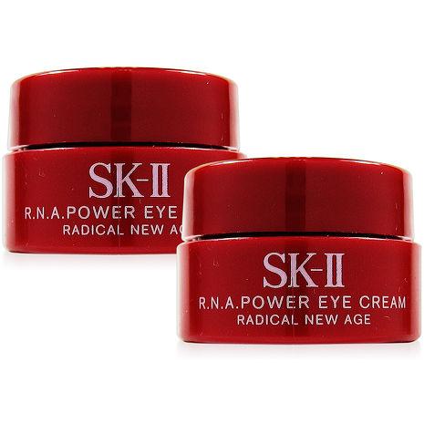 SK-II R.N.A. 超肌能緊緻大眼霜 2.5g x2入