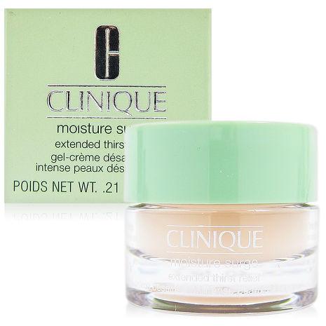CLINIQUE 倩碧 新一代水磁場保濕凝膠 7ml-美妝‧保養‧香氛‧精品-myfone購物