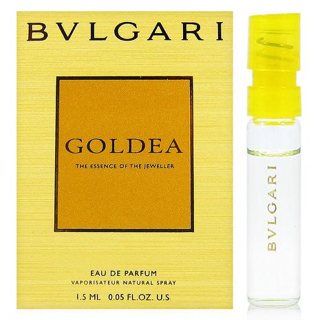 BVLGARI 寶格麗 金漾女性淡香精 針管 1.5ml