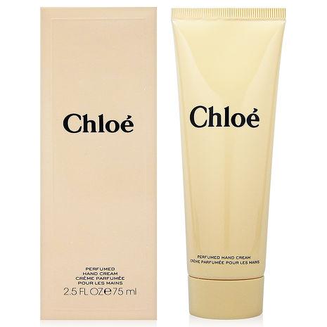 Chloe 同名女性淡香精限量版 護手霜 75ml