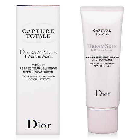 Dior迪奧 夢幻美肌瞬效面膜75ml 公司貨