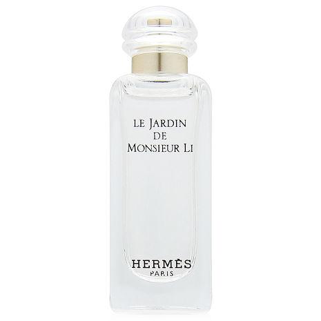 HERMES愛馬仕 李先生花園淡香水7.5ml 無盒版+隨機針管香水一份