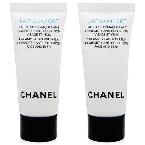 CHANEL香奈兒 深層保濕卸妝乳5ml x2入組+隨機化妝包1份