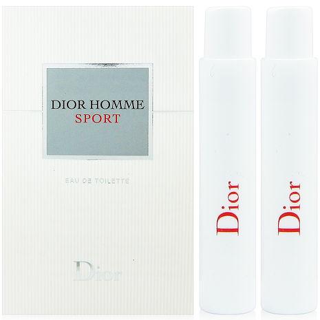 Dior迪奧 Homme sport 男性淡香水針管1ml x2入