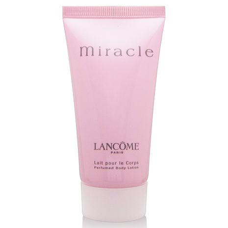 LANCOME蘭蔻 真愛奇蹟香水身體乳50ml+隨機專櫃化妝包一份