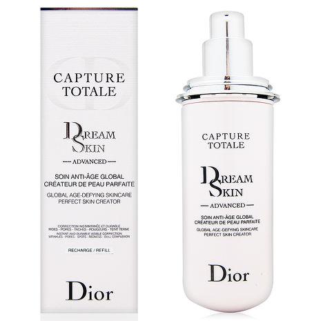 Dior迪奧 超級夢幻美肌萃-填充瓶50ml+迪奧隨機針管一份