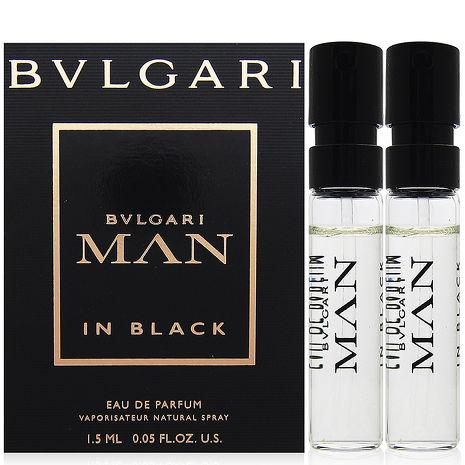 BVLGARI寶格麗 當代真我男性淡香精 針管1.5ml x2入
