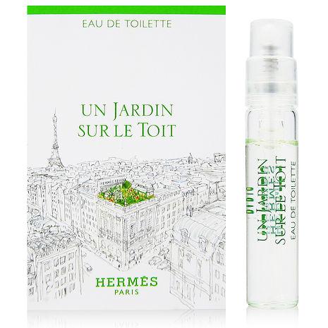 HERMES愛馬仕 屋頂上的花園中性淡香水 針管2ml