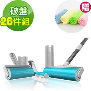 【優宅嚴選】日本可水洗矽膠除塵滾輪(2大2中2小)+雪尼爾(20條)