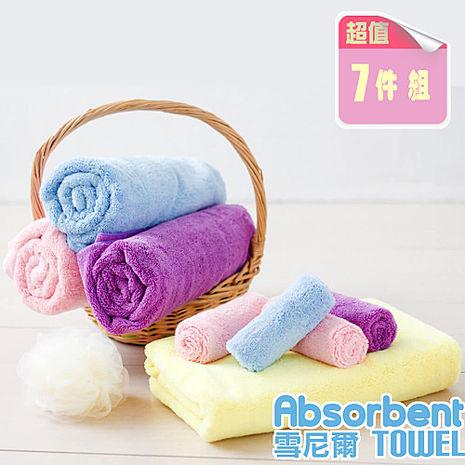 【優宅嚴選】Absorbent六星級柔膚浴巾7入組(2中5小)