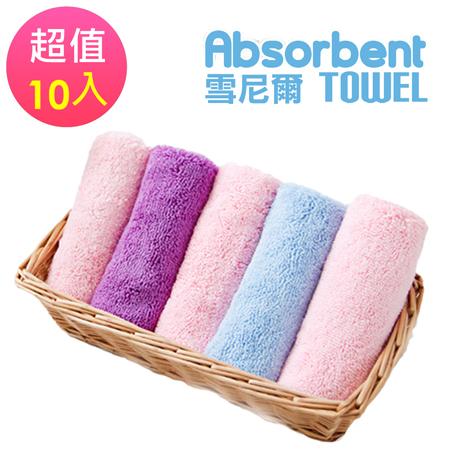 【優宅嚴選】Absorbent頂級強效吸水纖維巾 10入(小)