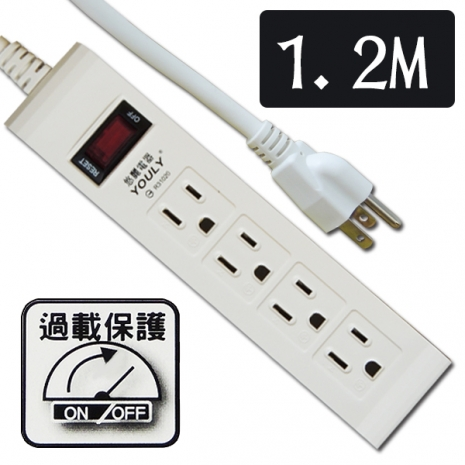 悠麗 1開4插安全延長線SD-1432(4尺)