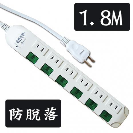 悠麗 旋轉6開6插防脫落延長線SD-1614(1.8M)