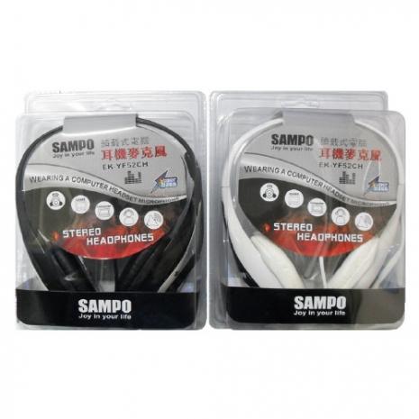 SAMPO聲寶 頭戴式電腦耳機麥克風 EK-YF52CH