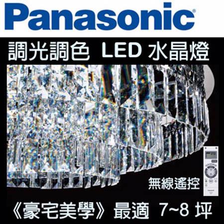 國際牌 Panasonic LED調光調色遙控燈 水晶燈 65W 吸頂燈 HH-LAZ600309