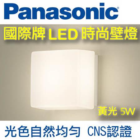 國際牌 Panasonic LED 方形壁燈5W (無框) 110V 黃光 HH-LW6020409