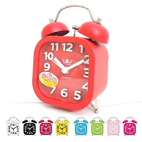 無敵王 糖果色立體數字雙鈴方型鬧鐘SV-1325