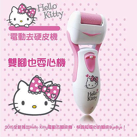 Hello Kitty 電動去硬皮腳皮機 KT-HC01