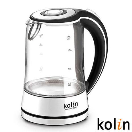 Kolin歌林 LED耐熱玻璃1.8公升快煮壺KPK-MNR1829G