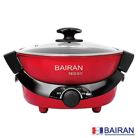 BAIRAN白朗 鴛鴦火鍋2.5公升FBCD-D17