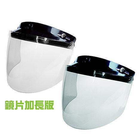 RACE TECH 耐磨抗UV安全帽護目鏡鏡片加長ST-11透明