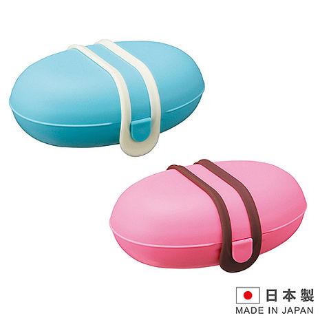 日本製造 MARNA攜帶式肥皂盒肥皂架(紅/藍 二色)MAR-W445藍