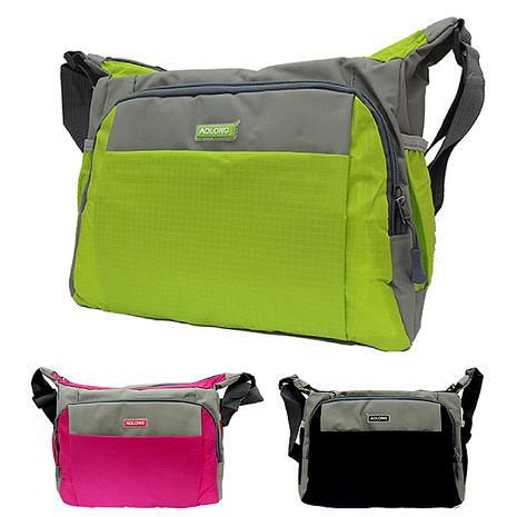 AOLONG 運動風輕巧斜背包側背包 V-938綠色