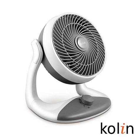Kolin歌林 9吋空氣循環扇KFC-MN920