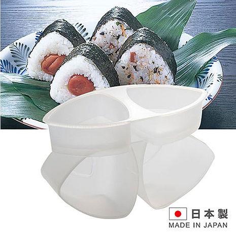 日本製造 三角飯糰壽司盒 L8153