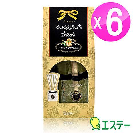 ST雞仔牌 夢幻擴香竹瓶-香橙蛋糕45ml 6入組ST-125487