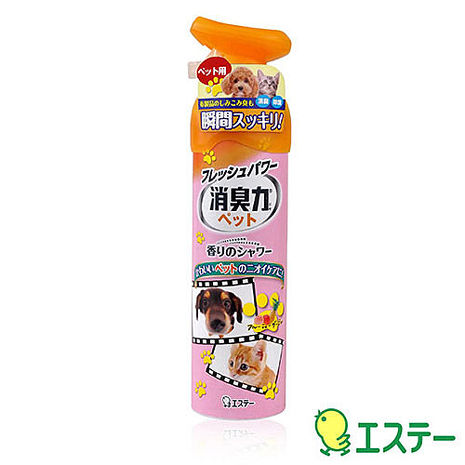 ST雞仔牌 浴香消臭除菌兩用噴劑-花果香/除寵物異味280ml ST-121045-任選