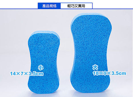 【LIERJIA】高科技PVA魔術8倍潔海綿-(小)PVA8S(2入組)