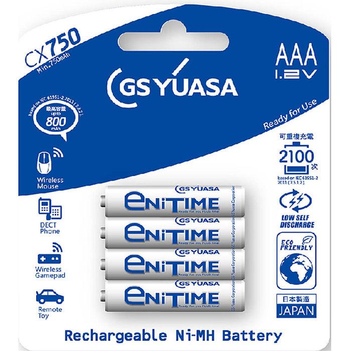 日本湯淺YUASA 低自放電鎳氫電池 4號 AAACX7501組4顆