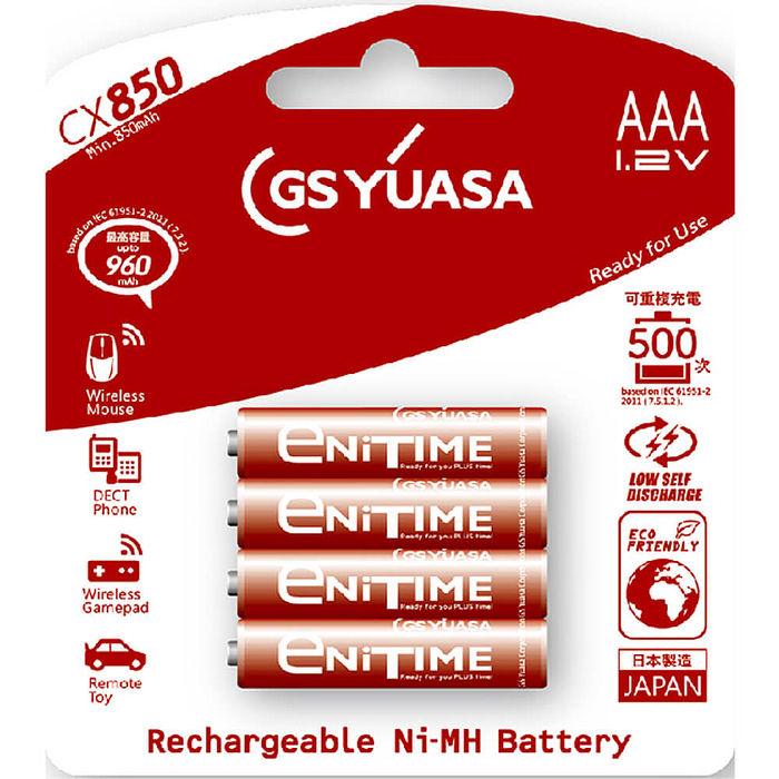 日本湯淺YUASA 低自放電鎳氫電池 4號 AAACX8501組4顆