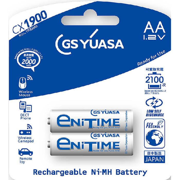日本湯淺YUASA 低自放電鎳氫電池 3號 AACX19001組2顆