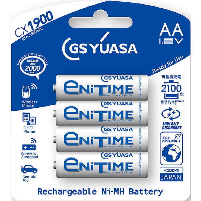 日本湯淺YUASA 低自放電鎳氫電池 3號 AACX19001組4顆