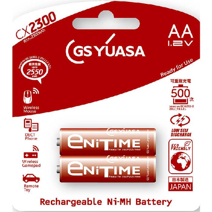 日本湯淺YUASA 低自放電鎳氫電池 3號 AACX23001組2顆